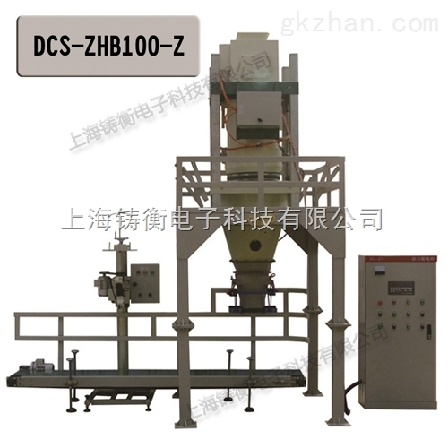 DCS-ZH100颗粒包装秤价格