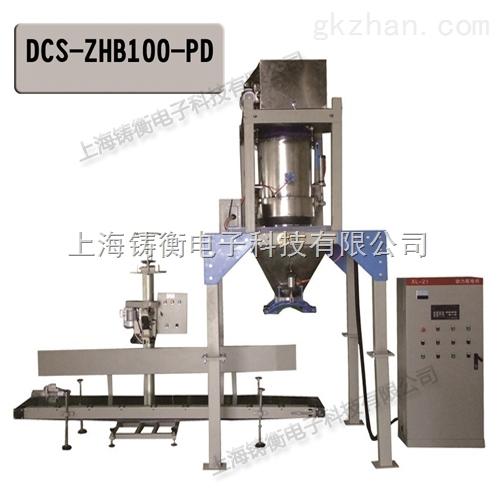 DCS-ZH100系列颗粒包装机
