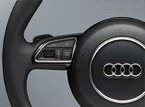 奧迪A8多功能方向盤開關