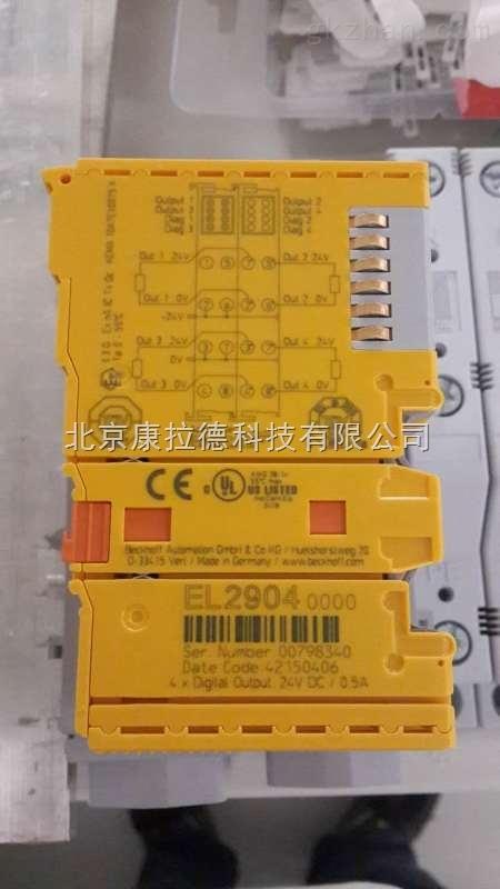 供应德国 Heidenhain RCN729/529 370 01 光栅尺,-智能制造网