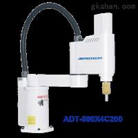 ADT-500X4C200