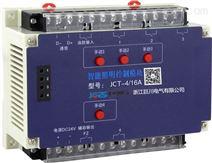 巨川电气 HDL-MR1220.233 12路20A智能继电器模块 智能照明模块