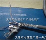 北京ASTP-120Ω雙絞線低價