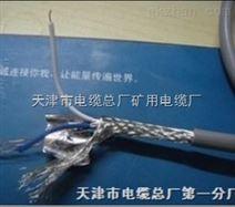 128铜丝RS485屏蔽电缆厂家