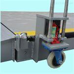 scs-xc-c手推式电子汽车地磅 轮子可移动汽车衡