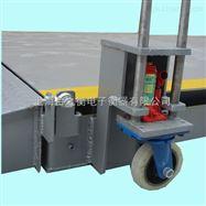 scs-xc-c手推式電子汽車地磅 輪子可移動汽車衡