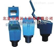 超声波液位变送器(0-10m) 型号:XLM-ND-30/中国