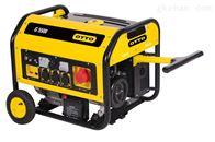 G55005000瓦汽油发电机