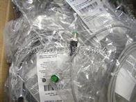 7000-12341-214-0500汉达森原厂采购德国MURR25302电源开关7000-12341-214-0500