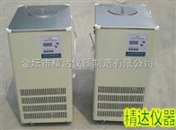 DLSB-5/10低温冷却液循环泵(低温冷阱)