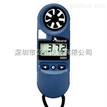 手持式风速仪NK1000