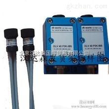 汉达森十年销售SECATEC传感器MSR04OSAK德国