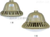 HRD92-LED50W n型防爆灯