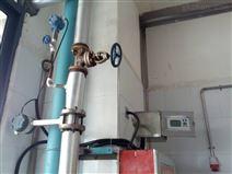 佳木斯化学试剂水蒸汽流量计