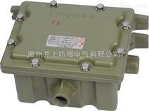 HRZ81-L400W防爆镇流器箱