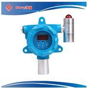 供应安徽安庆工业用点式硫化氢气体泄漏检测仪报警器 厂家直销 每年免费标定