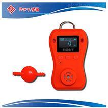 供应三亚工业用手持式硫化氢气体浓度检测仪 进口传感器 包过安检