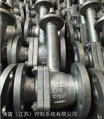 DN150不锈钢低温球阀