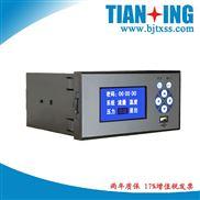 TXY609-流量积算记录仪