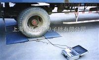 SCS轴重仪,30吨静态便携式轴重仪价格
