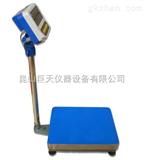 巨天JCS-A8-60电子台秤,60公斤工业计数电子称价格
