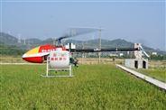 16KG单旋翼电动植保无人机