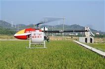 16KG單旋翼電動植保無人機