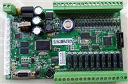 SL1N-24MR-4T4V2V-SL1N-24MR-4T4V2V  可编程逻辑控制器