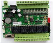 国产三菱PLC  SL1S-32MR-4T4V2V