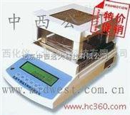 ZXKJ-ZYS-100B-水份测定仪