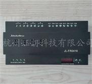4路16A 可编程 荧光灯调光控制模块