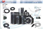 山东台达伺服电机ECMA-C20807RS伺服定位系统