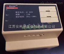 安科瑞谐波保护器