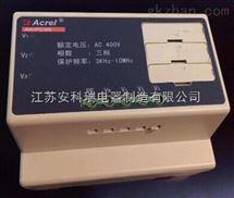 ANHPD300安科瑞谐波保护器