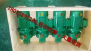 XLEY53-289-3KW-XLEY53-289-3KW摆线针轮减速机 低价出售 现货