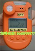 kp810型便携式乙炔检测仪厂家|手持式可燃气体泄漏报警仪