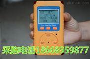 便携式有毒气体检测仪厂家