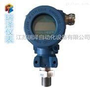 RZ308M-齐平膜压力变送器 平膜片防堵型压力传感器无腔 江苏瑞泽自动化