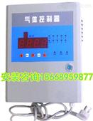 QD6000型气体报警控制器