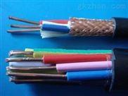 KVV电缆厂家*-多芯控制电缆
