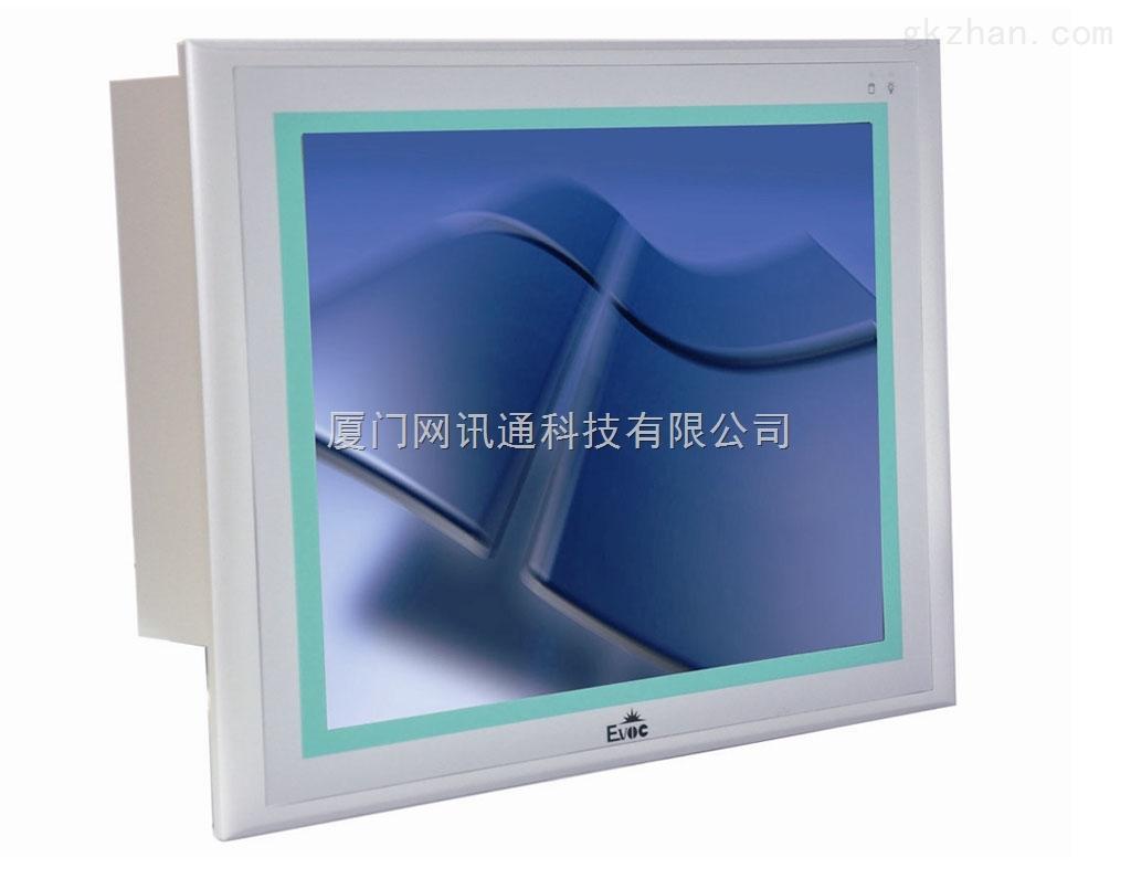 研祥PPC-1561V