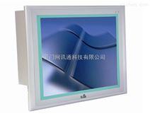 15''低功耗无风扇工业平板电脑PPC-1561V