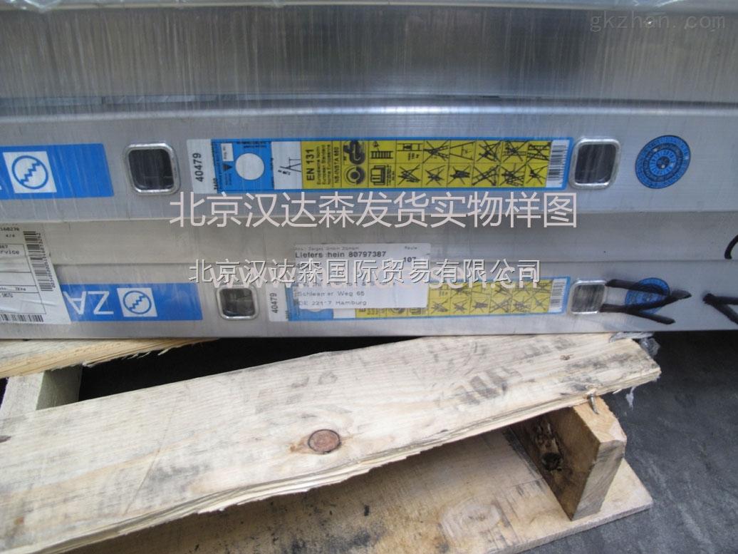 德国Zarges K412 Rollbox原厂安全运输箱  汉达森优势销售