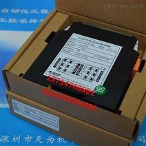 台湾铨盛ADTEK隔离转换器/分配器