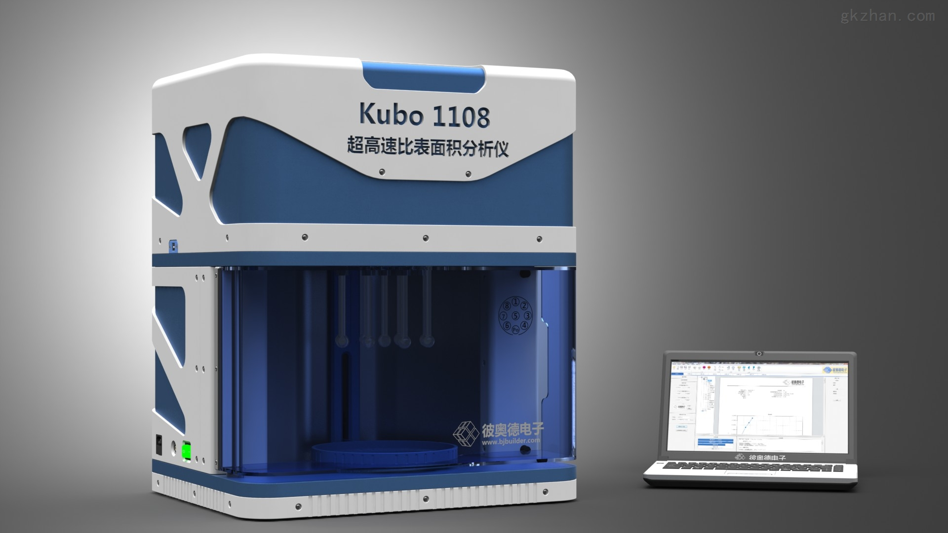 超高速比表面积仪Kubo1108物理吸附仪