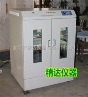 HZQ-X500大型双层全温振荡培养箱