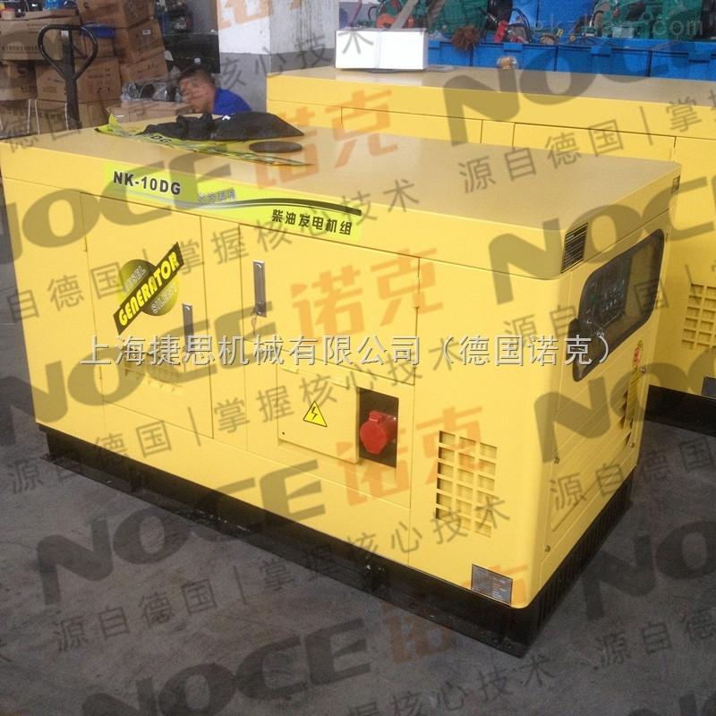 路政项目用10kw小型柴油发电机