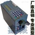 XY-100P-便携式超声波流量计