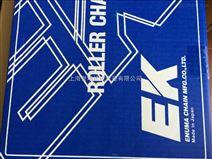 日本EK不锈钢链条50SS