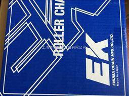 日本EK链条 50SS不锈钢